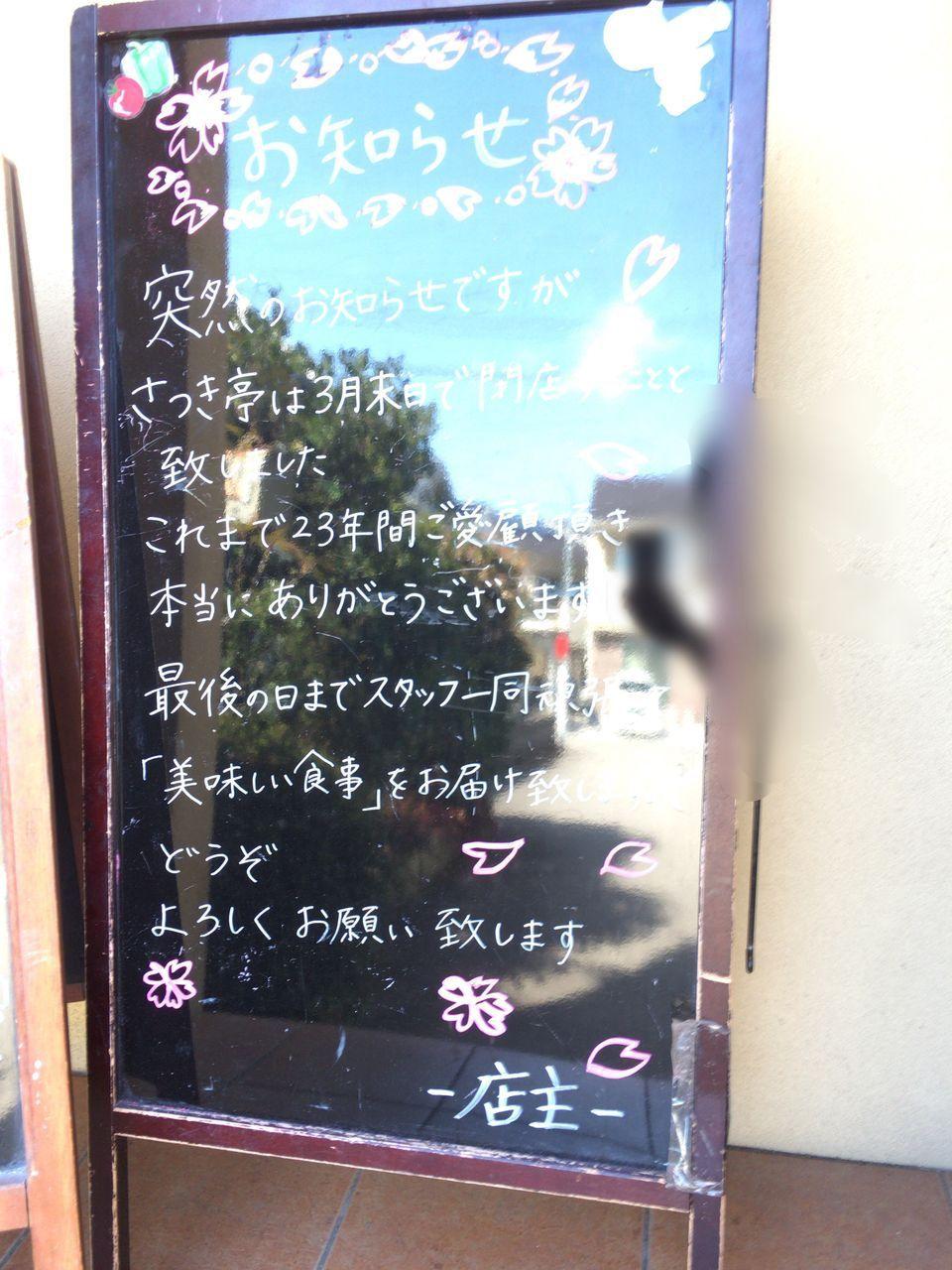 金沢市都市開発総合スレッド [無断転載禁止]©2ch.netYouTube動画>4本 ->画像>58枚
