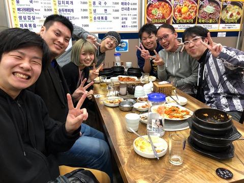 APPT Korea_190903_0011