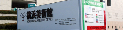 美術館・ギャラリー