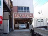 Yzカースペース2