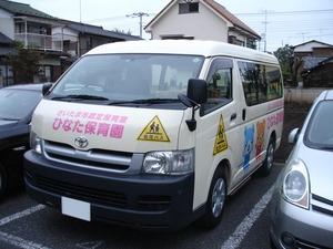 DSC02489