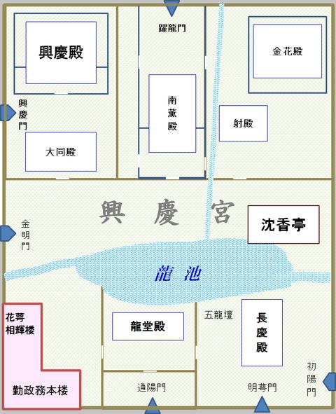 興慶宮002