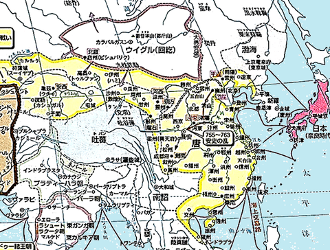 安史の乱期 勢力図 002