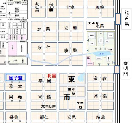 興慶宮の位置関係00