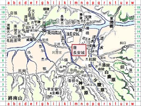 長安近郊図 002