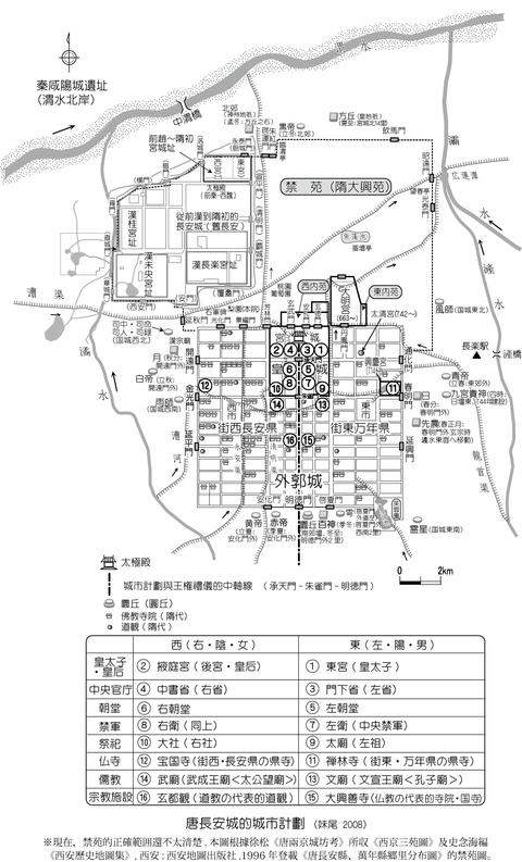 唐長安城 都計画図00