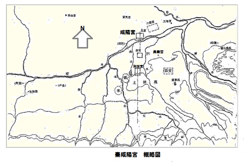 sk08 秦咸陽宮 配置概略図01