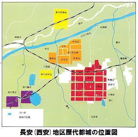 長安地区歴代都城位置図00