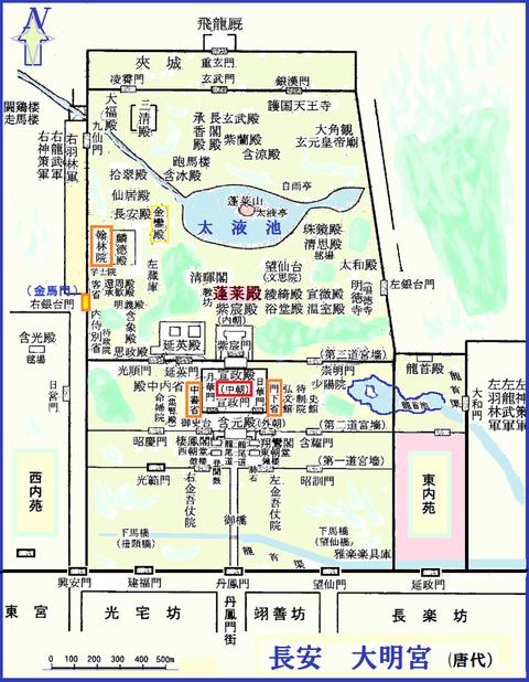 唐朝 大明宮2000