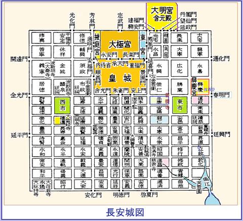 10risho長安城の図035