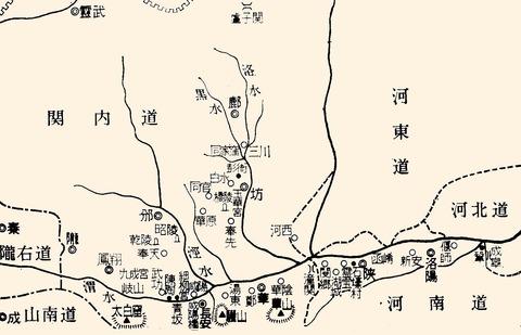 杜甫 体系 地図458華州から秦州
