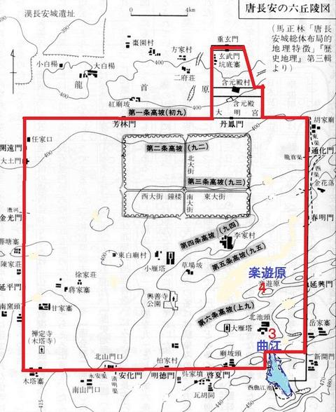 mapchina003