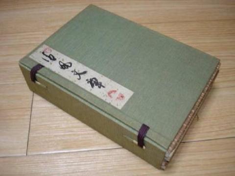 帙入りの書物 02