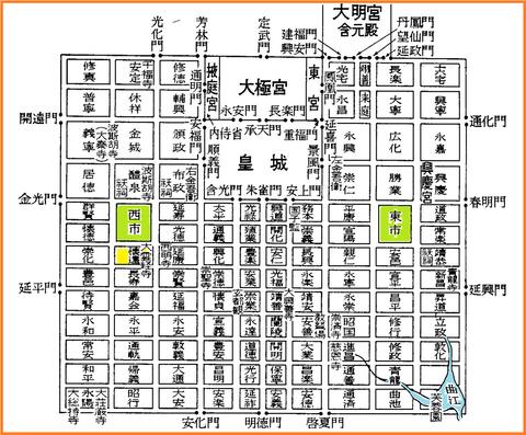 09長安城の図