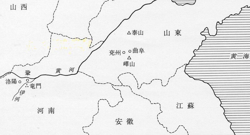 漢文委員会kanbuniinkai紀頌之の漢詩・唐詩・詩詞 解釈