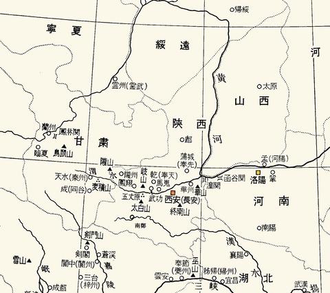 杜甫図陝西甘粛