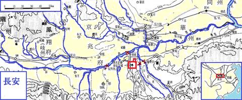 長安洛陽鳳翔Map