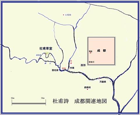 浣花峡556