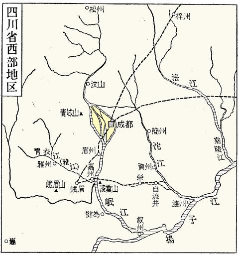 四川省西部地区略図