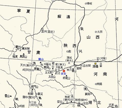 陝西甘粛出塞