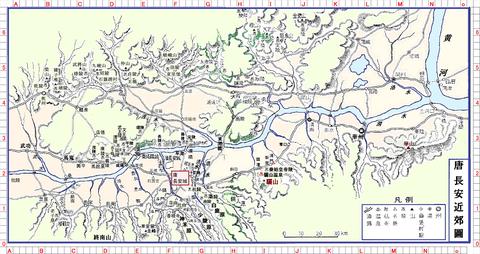 函谷関長安地図座標001