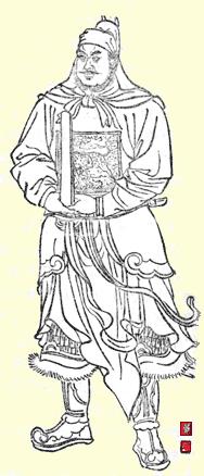 平巾幘(さく)服