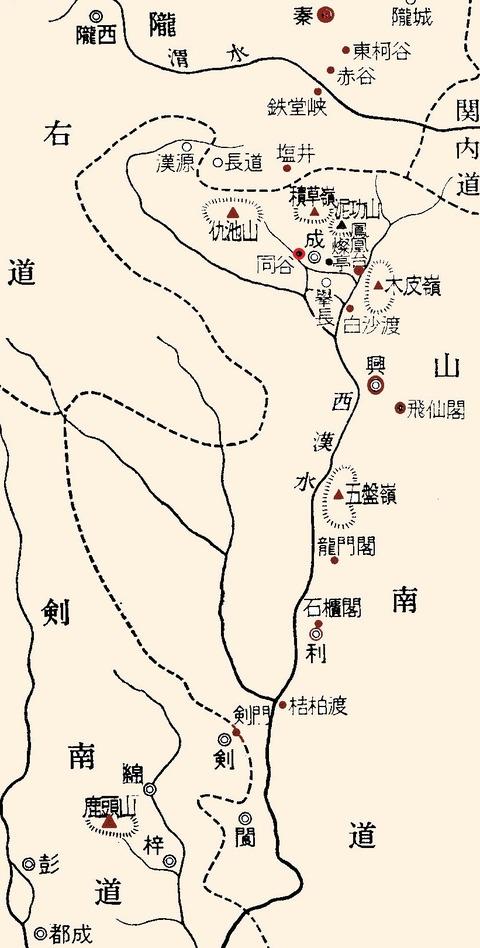 杜甫 体系 地図459同谷紀行