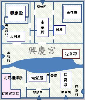興慶宮00