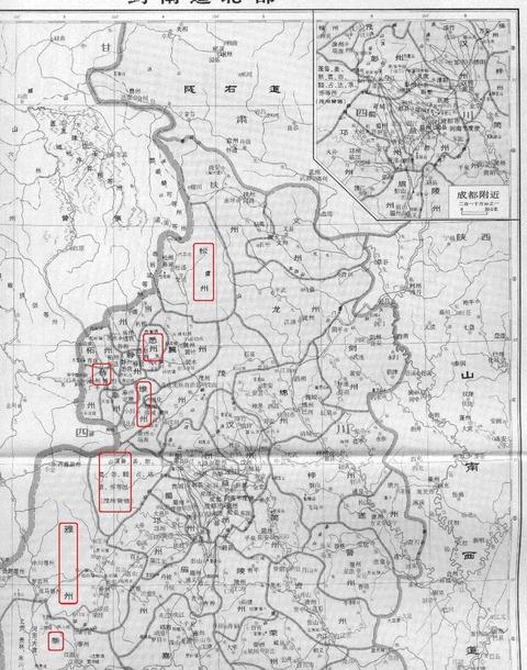 吐蕃国境守備4901