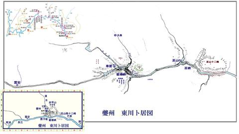 夔州東川卜居図詳細 001