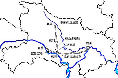 荊州001