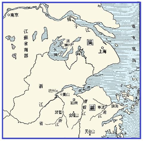呉越の地図