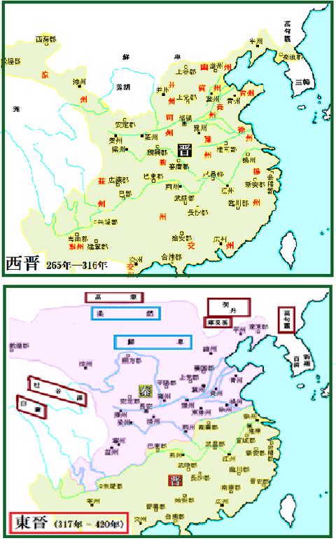 晋265-420