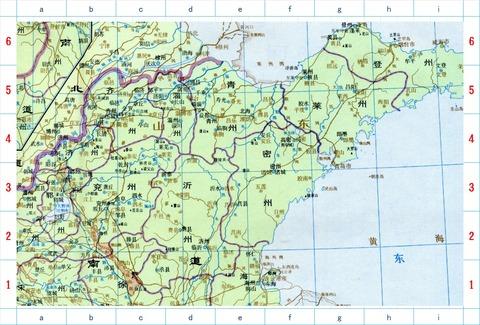河南道 兗州 瑕丘 徂徠山j00
