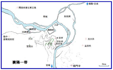 襄陽一帯地図000