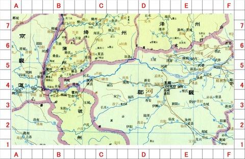 唐時代 韓愈関連01