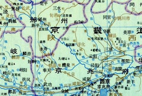 邠州亰兆府00
