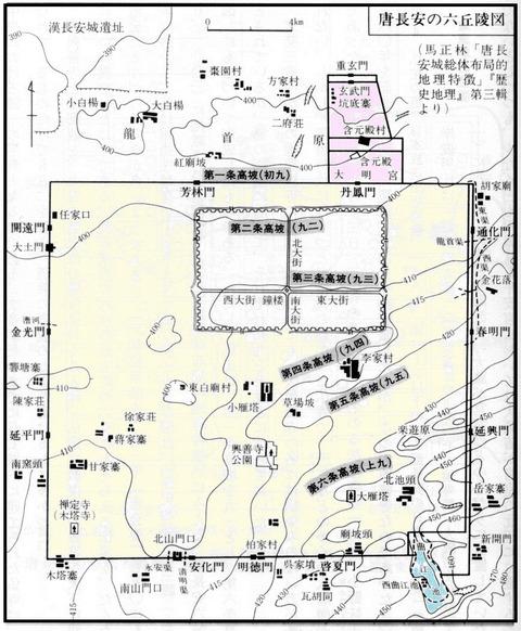 mapchina00201