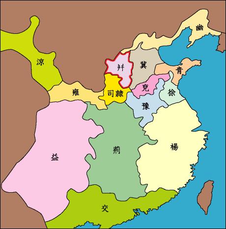 後漢三国州図001