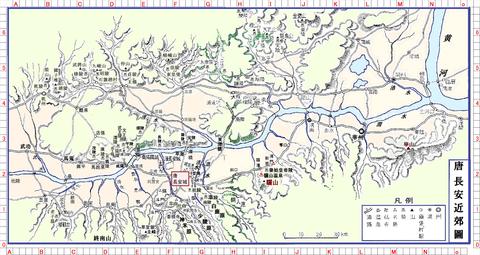 函谷関長安地図座標005
