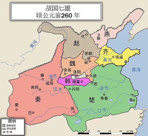 戦国七雄001