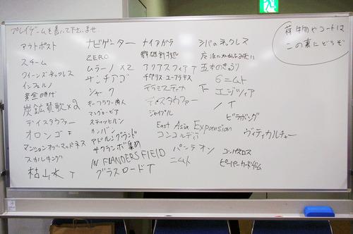 IMGP4810