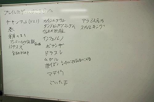 IMGP4492