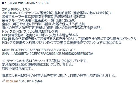 f2d789deac95c1e80388d62e2b95fd53