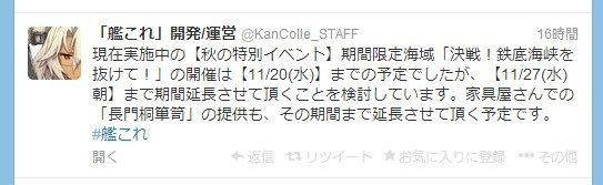 2013-11-15_12h00_11