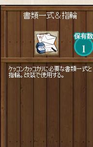 2014-02-14_23h30_55