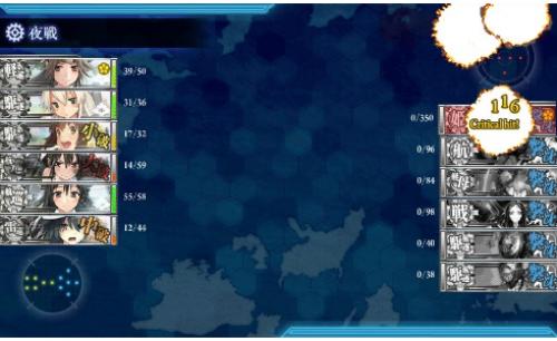 艦隊これくしょん 艦これ 艦これ攻略マガジン