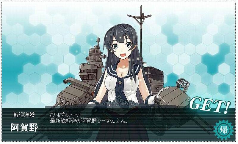 艦これ 艦マガ 阿賀野