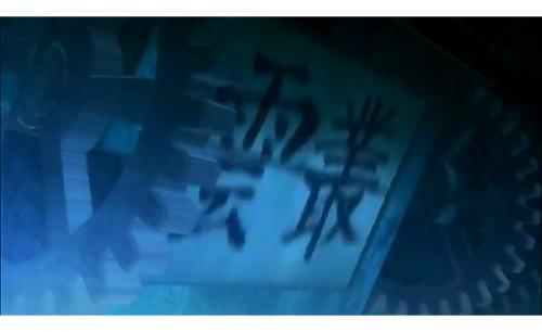 【艦これ】そういやその場面に地味に深雪の名前もあったような?