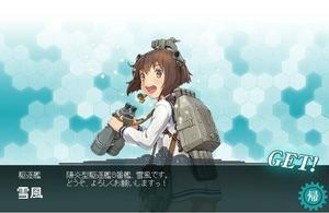 艦これ 雪風02